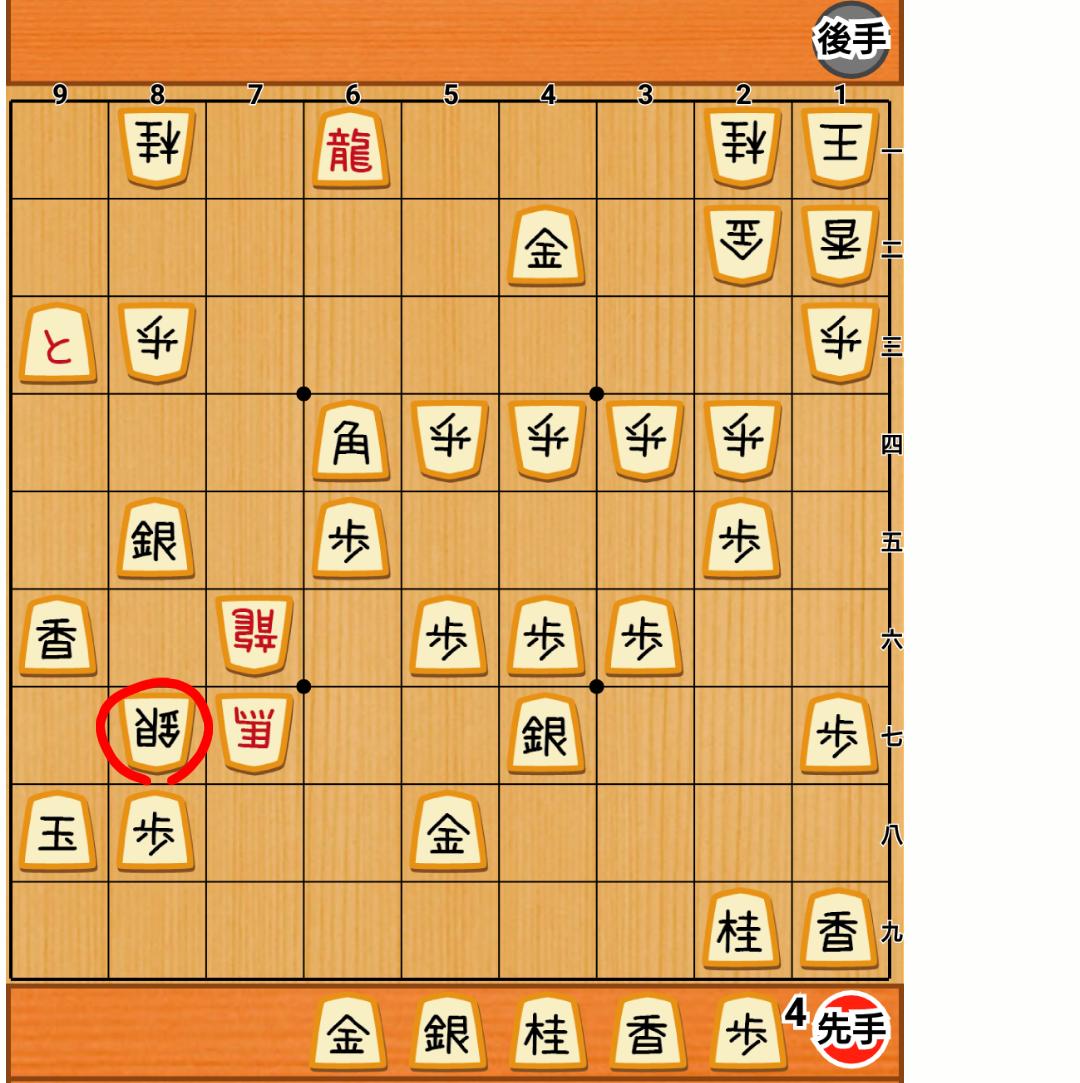 f:id:nao-shodan:20200913150217p:plain