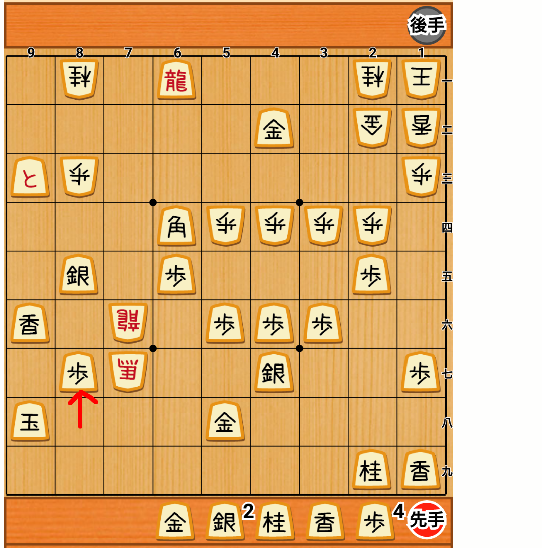 f:id:nao-shodan:20200913150253p:plain