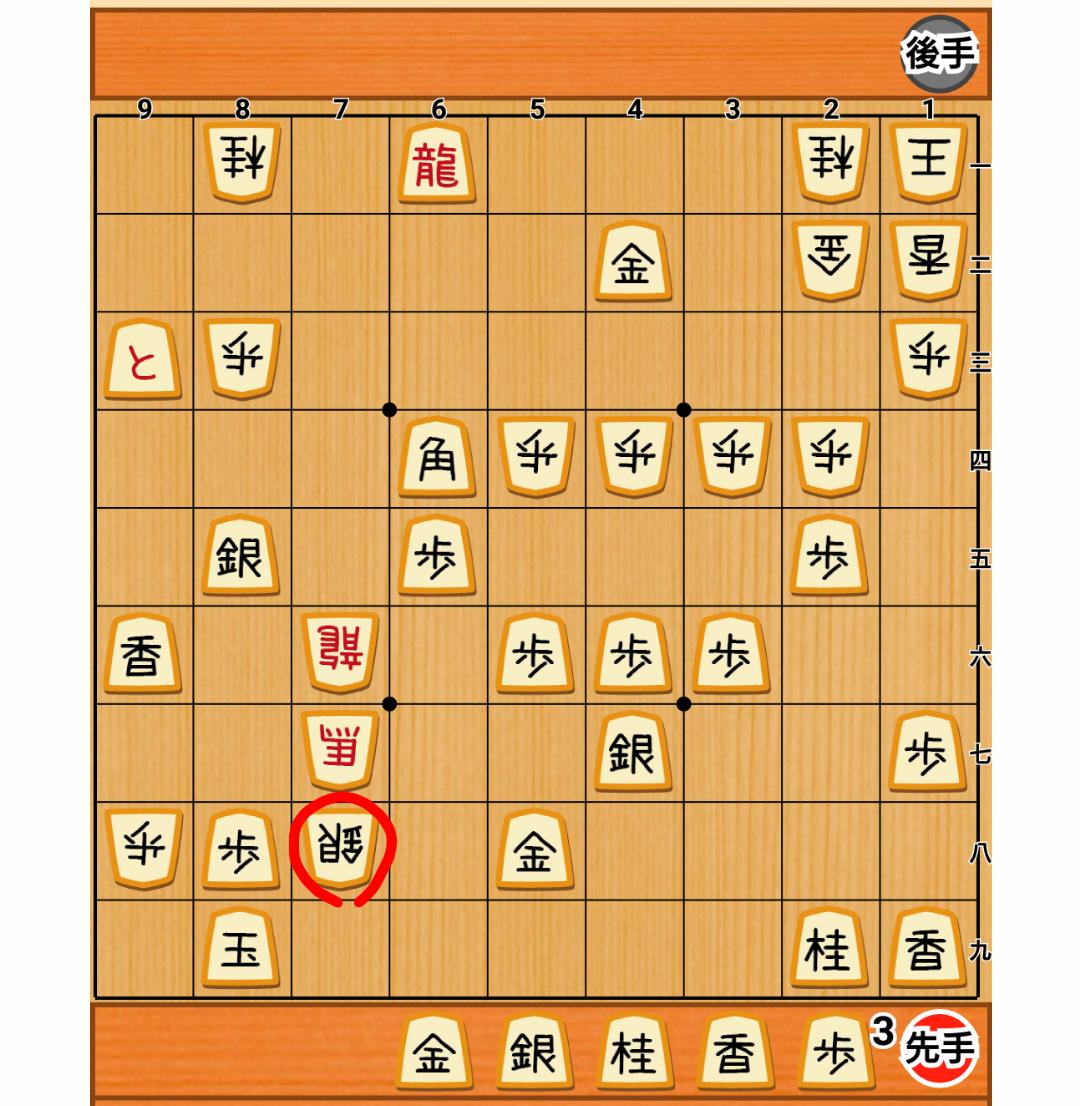 f:id:nao-shodan:20200913150502p:plain