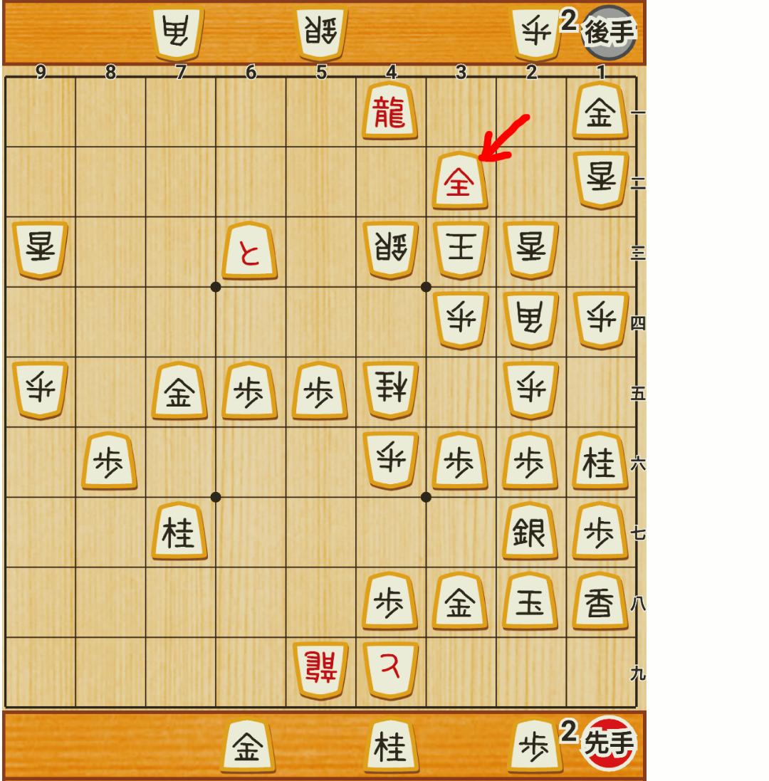 f:id:nao-shodan:20200920202645p:plain
