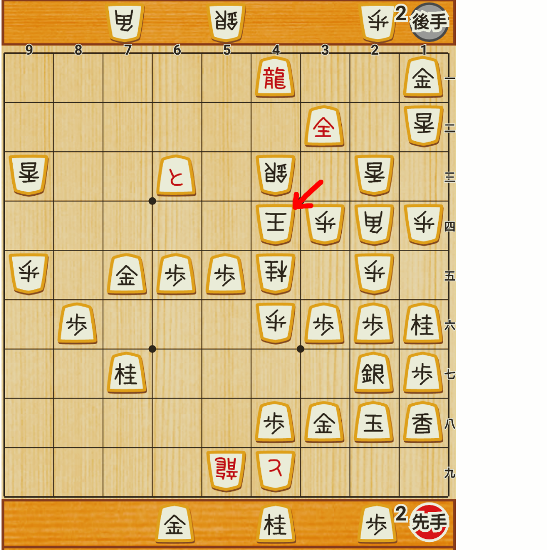 f:id:nao-shodan:20200920202710p:plain