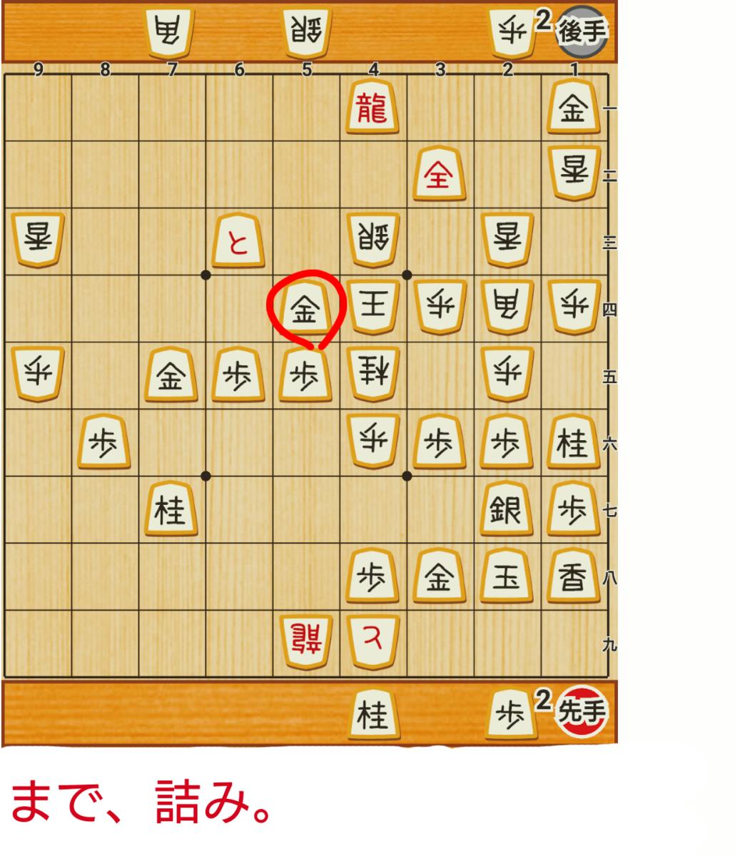 f:id:nao-shodan:20200920202741p:plain