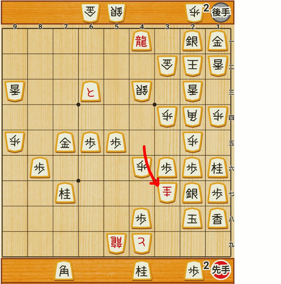 f:id:nao-shodan:20200920203749p:plain