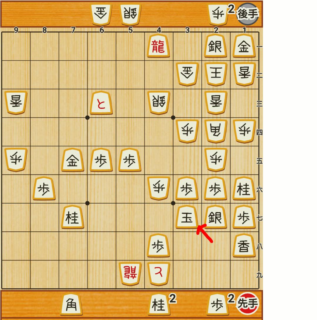 f:id:nao-shodan:20200920203812p:plain