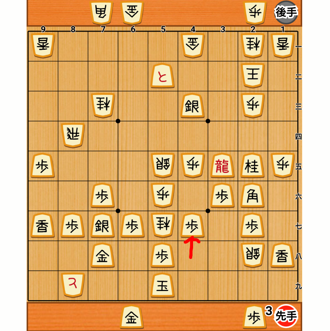 f:id:nao-shodan:20200927085952p:plain