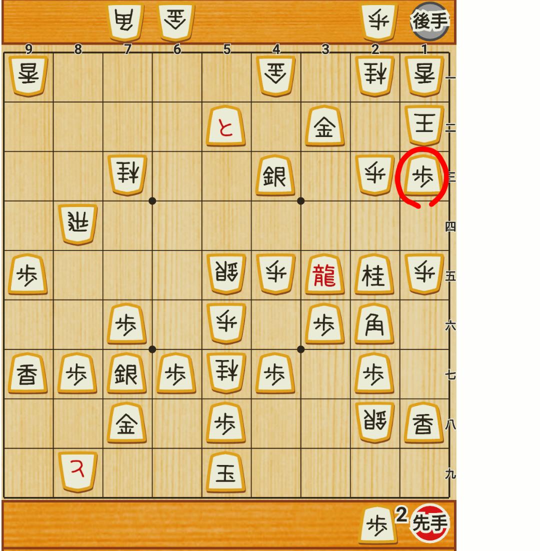 f:id:nao-shodan:20200927090535p:plain