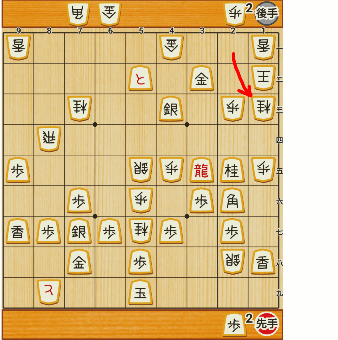 f:id:nao-shodan:20200927090606p:plain