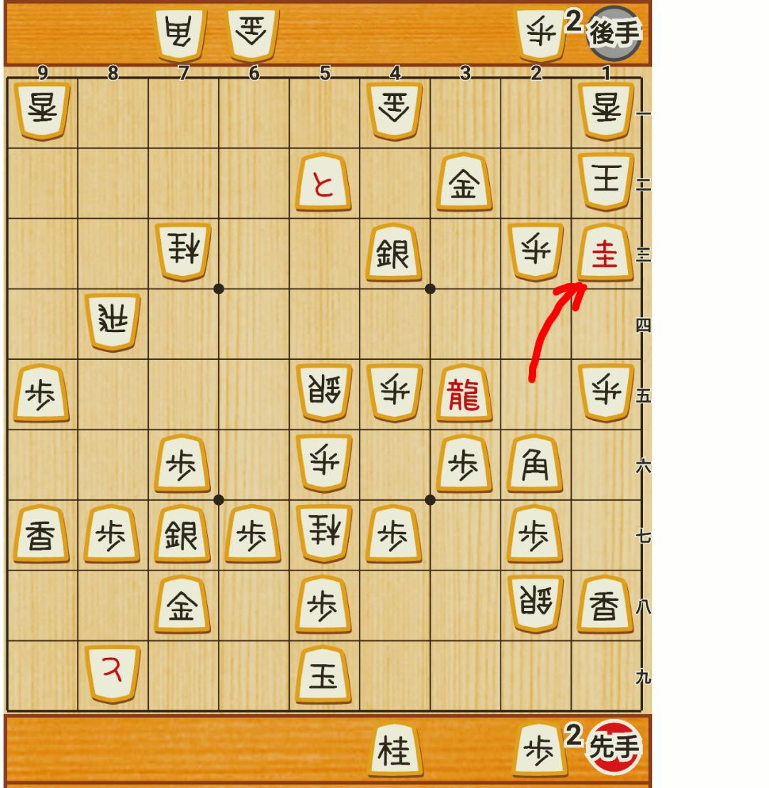 f:id:nao-shodan:20200927090639p:plain