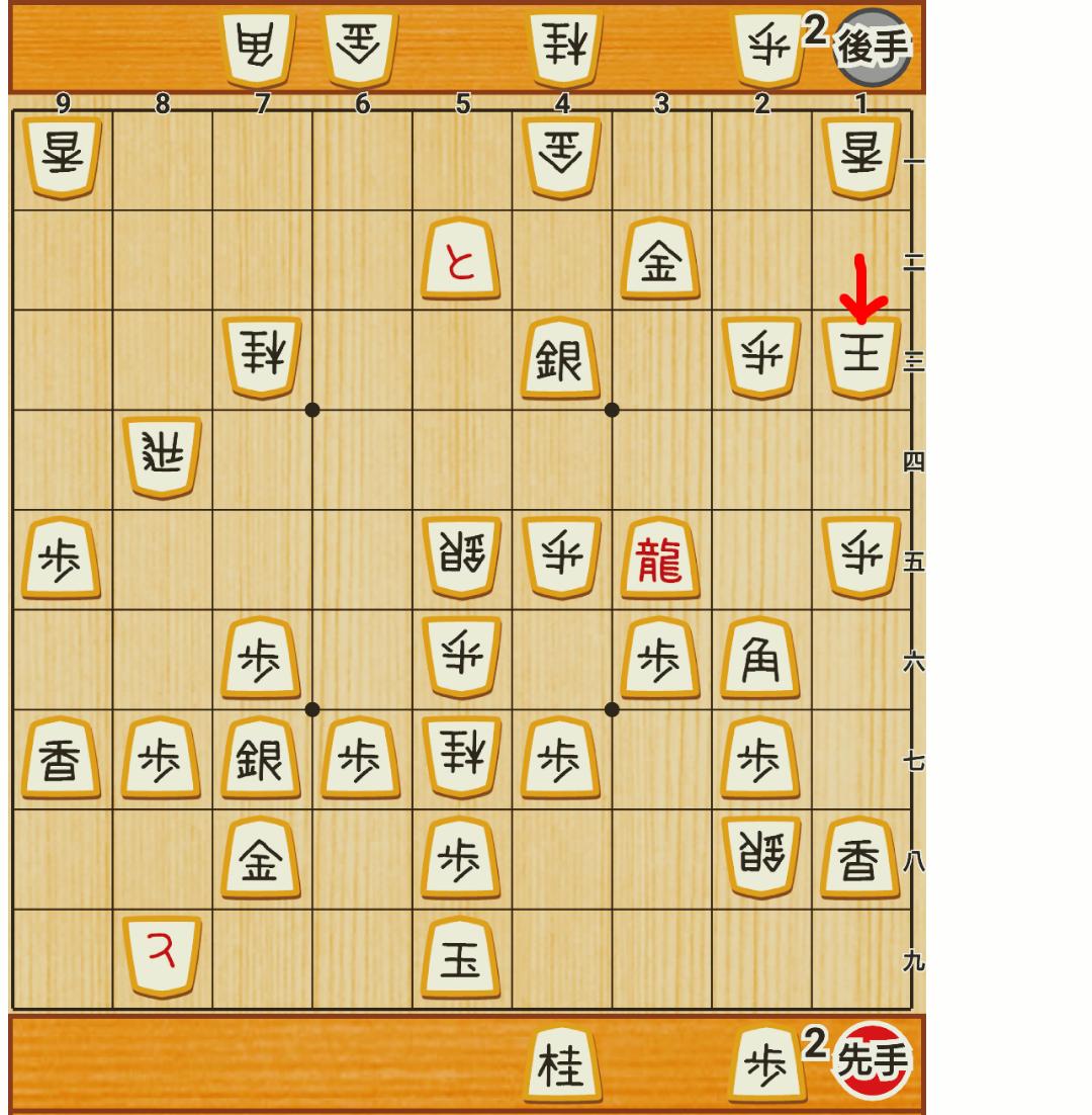 f:id:nao-shodan:20200927090706p:plain