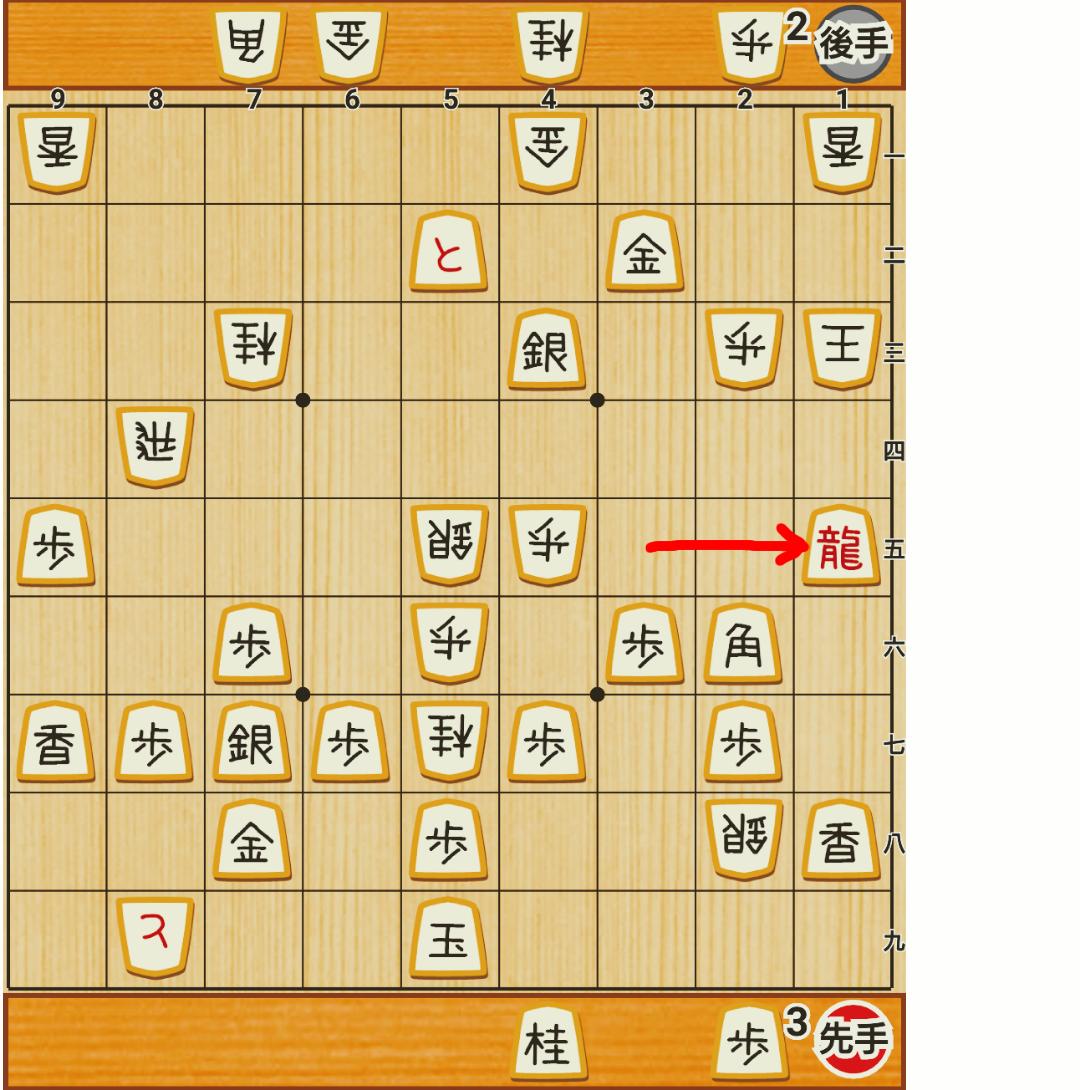 f:id:nao-shodan:20200927090738p:plain