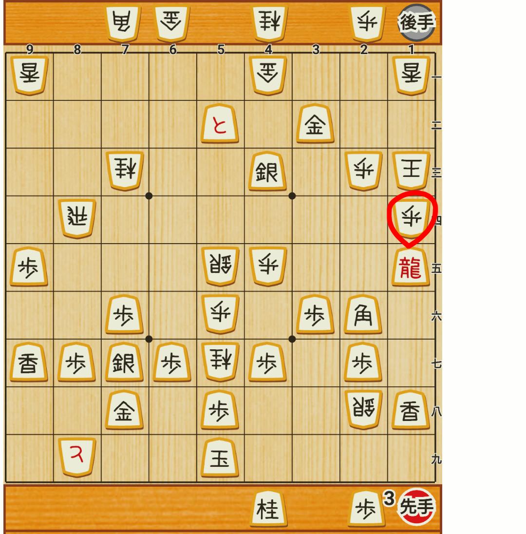 f:id:nao-shodan:20200927090803p:plain