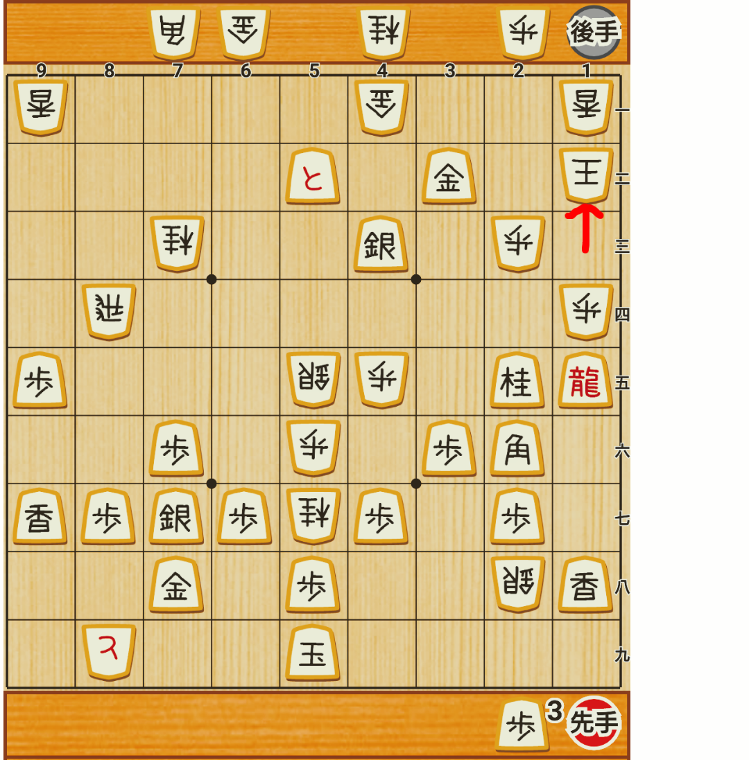 f:id:nao-shodan:20200927090859p:plain