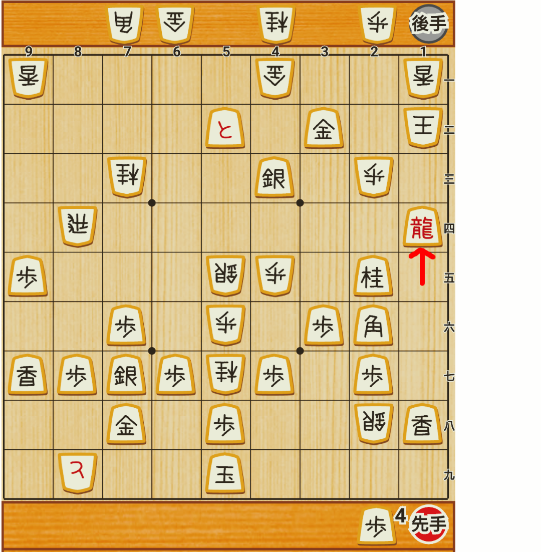 f:id:nao-shodan:20200927090940p:plain