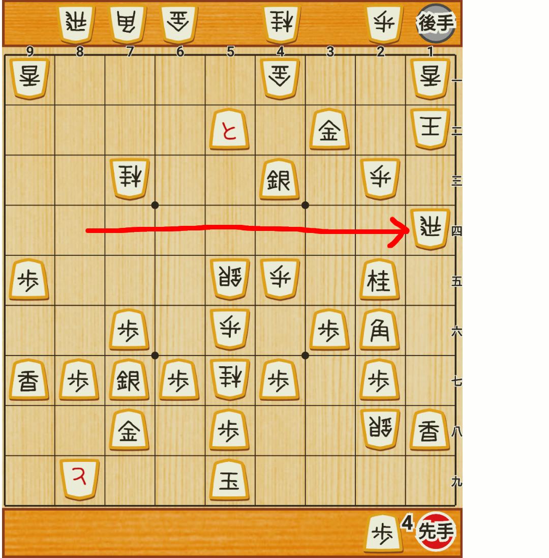f:id:nao-shodan:20200927091006p:plain
