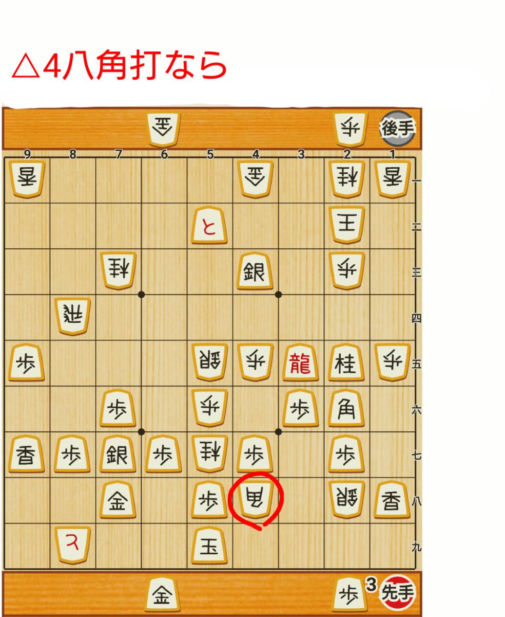 f:id:nao-shodan:20200927091531p:plain