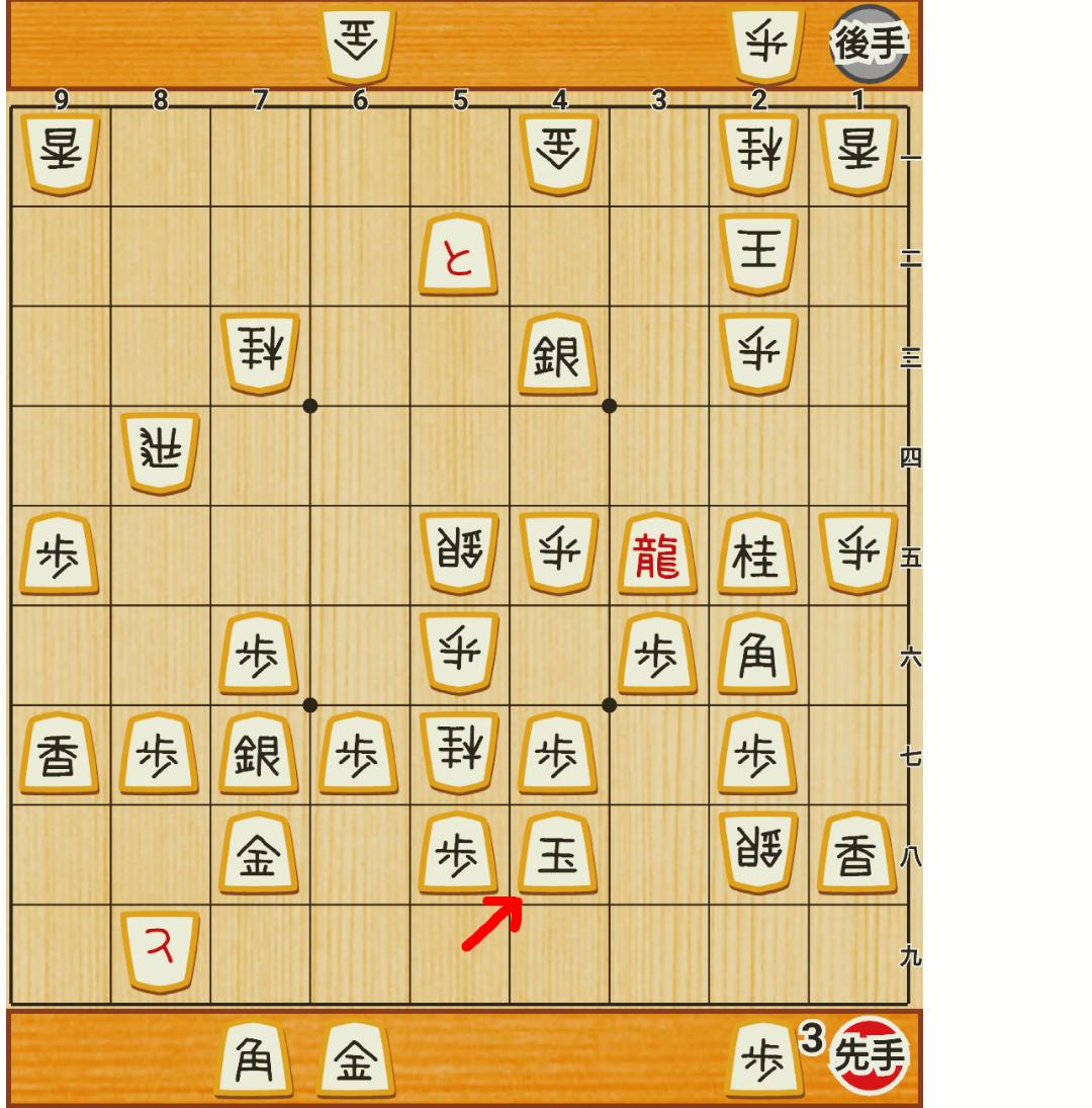 f:id:nao-shodan:20200927091600p:plain