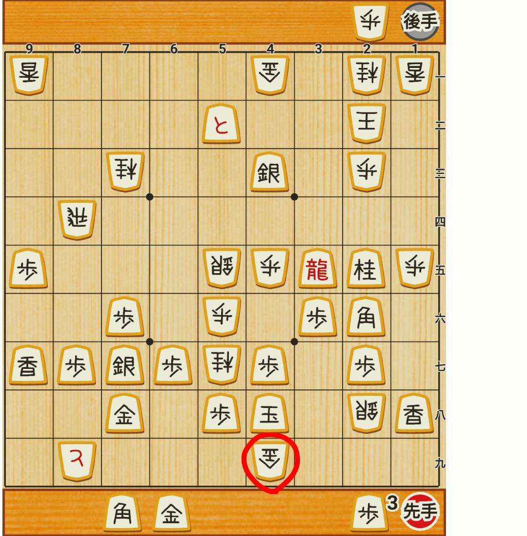 f:id:nao-shodan:20200927091631p:plain