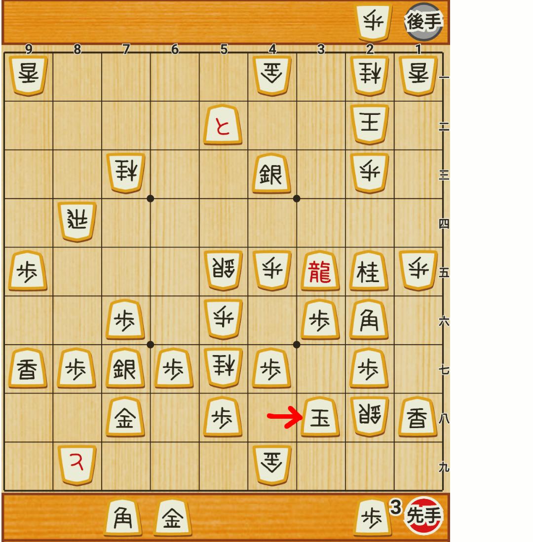 f:id:nao-shodan:20200927091704p:plain