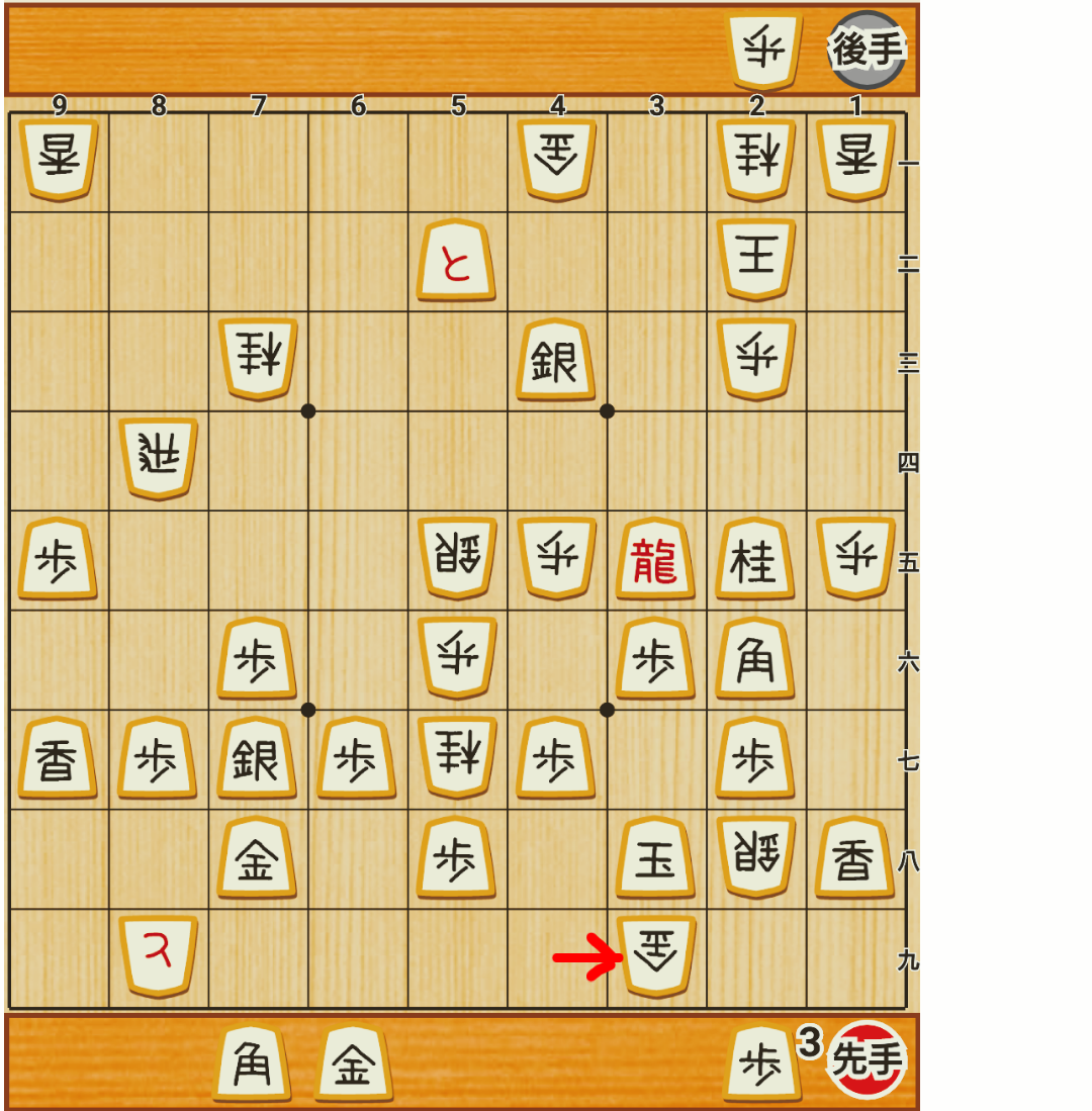 f:id:nao-shodan:20200927091743p:plain