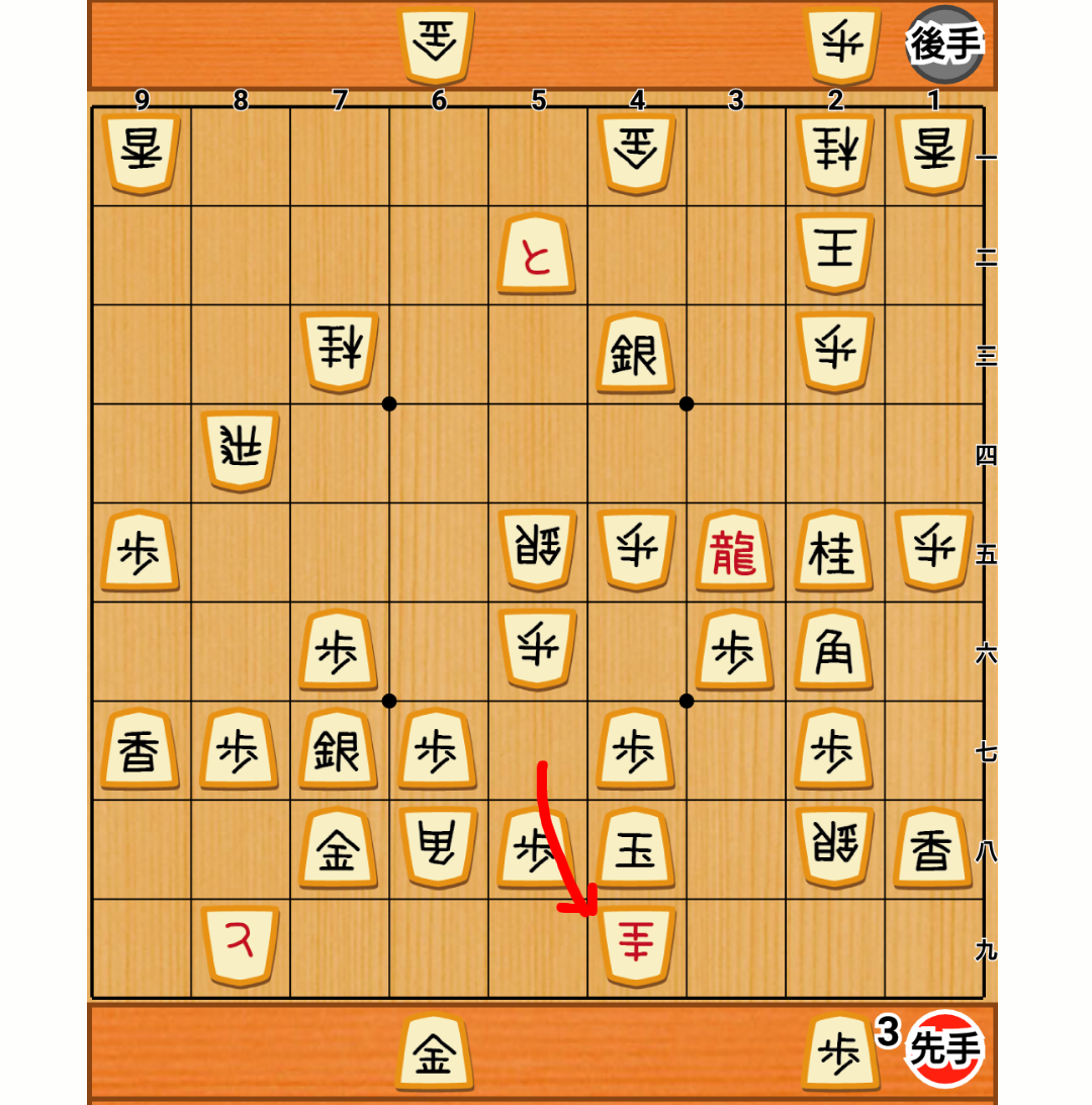 f:id:nao-shodan:20200927093958p:plain