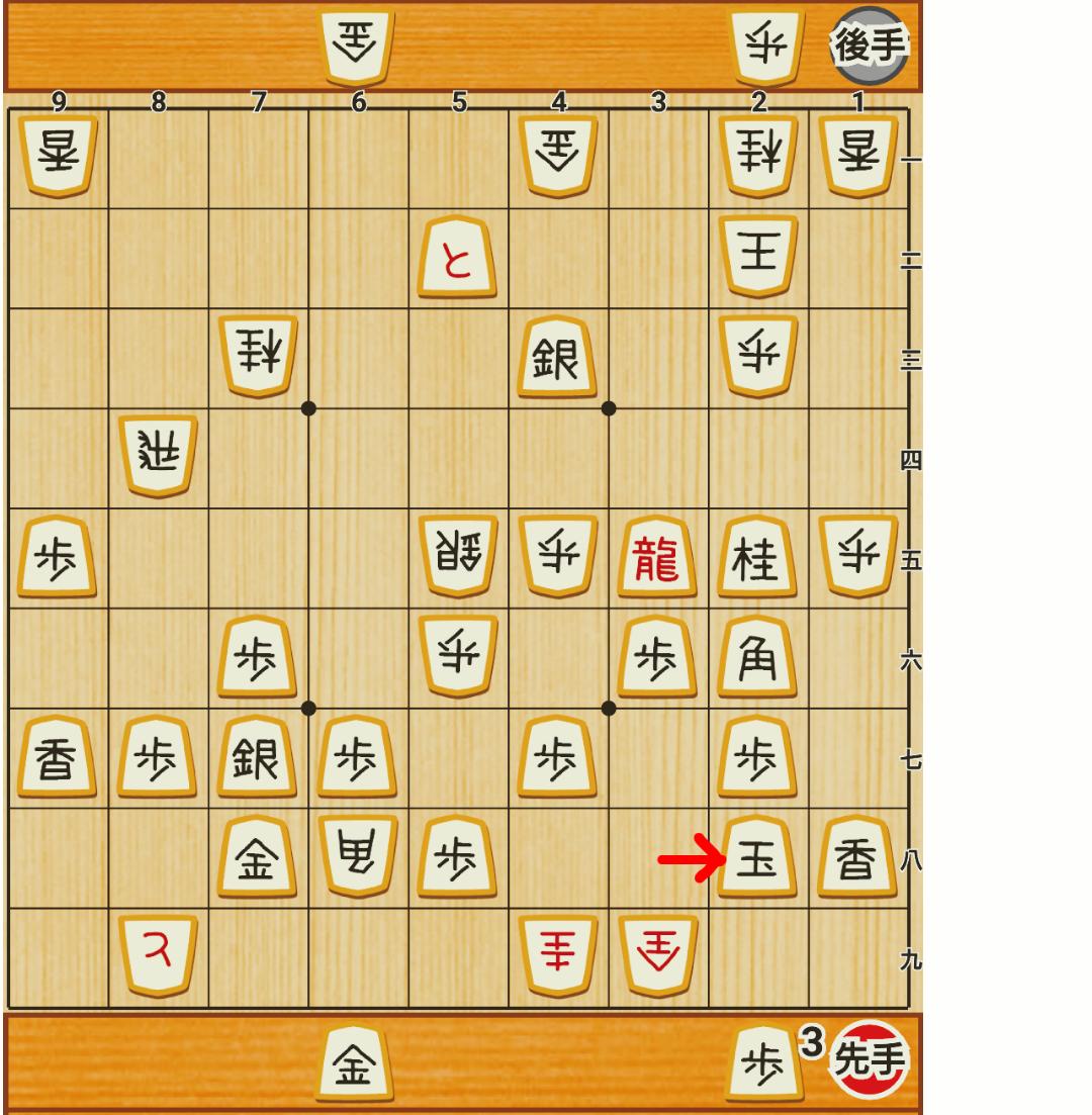 f:id:nao-shodan:20200927095101p:plain
