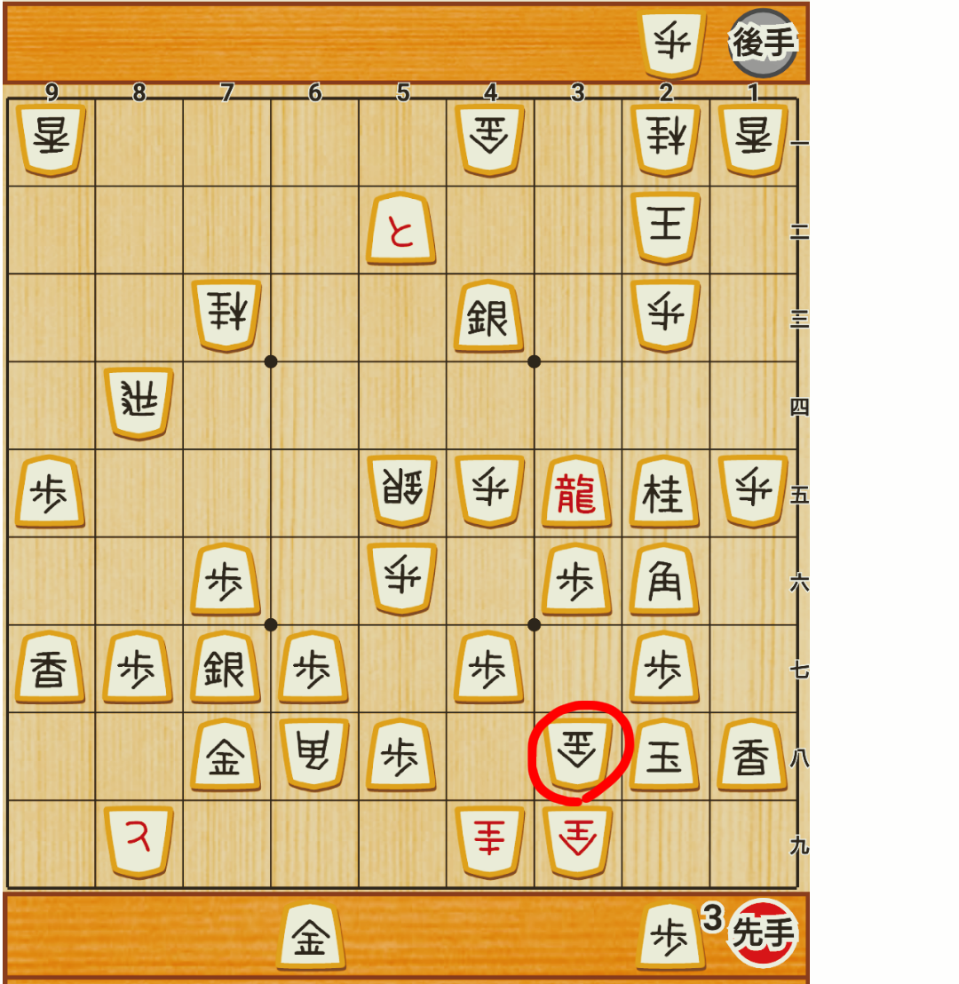 f:id:nao-shodan:20200927095124p:plain