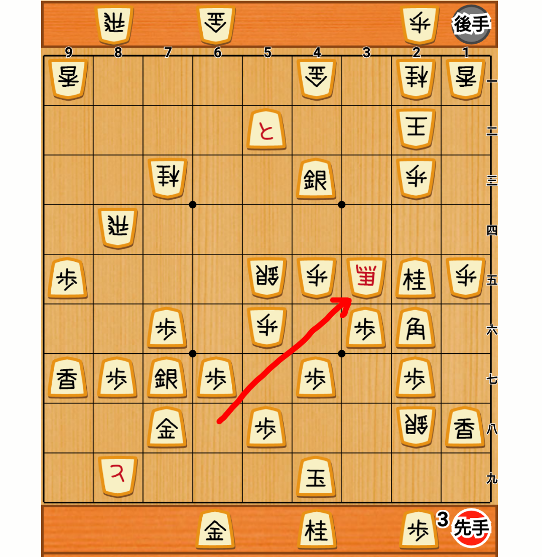 f:id:nao-shodan:20200927101823p:plain