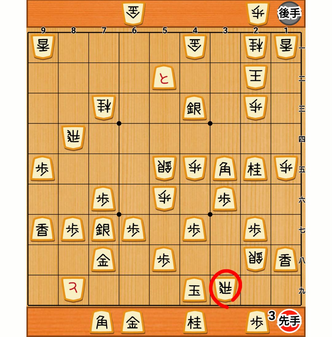 f:id:nao-shodan:20200927103351p:plain