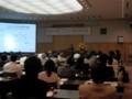 「適正技術と代替社会」の講演