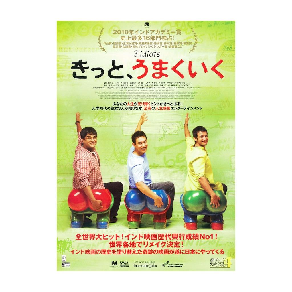 f:id:nao-tateko:20180219234741j:image