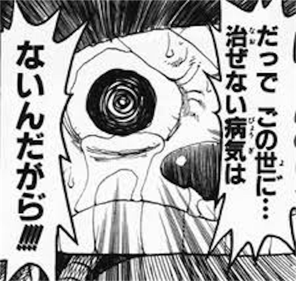 f:id:nao-tateko:20180228203906j:image