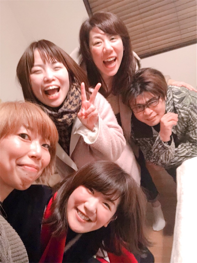 f:id:nao-tateko:20180302152053j:image