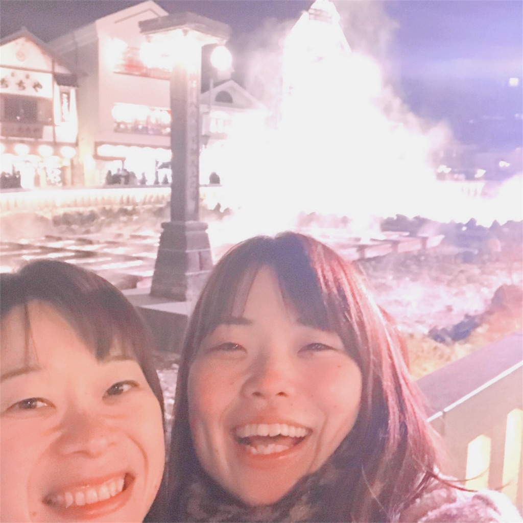 f:id:nao-tateko:20180319215523j:image
