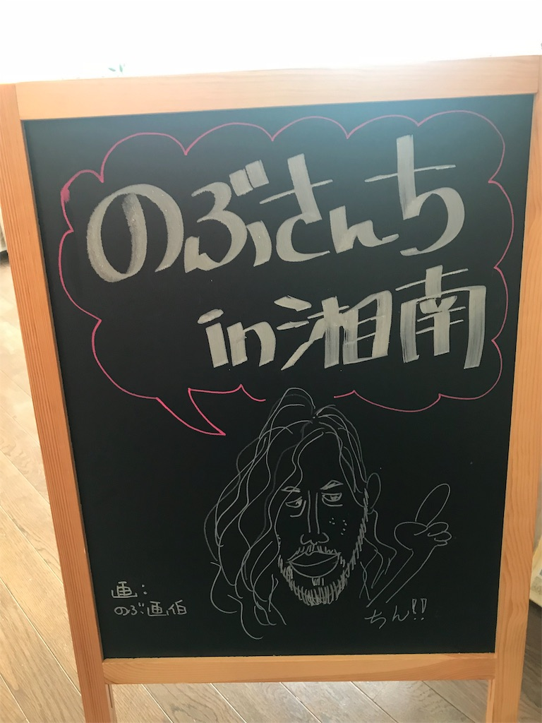 f:id:nao-tateko:20180803180934j:image