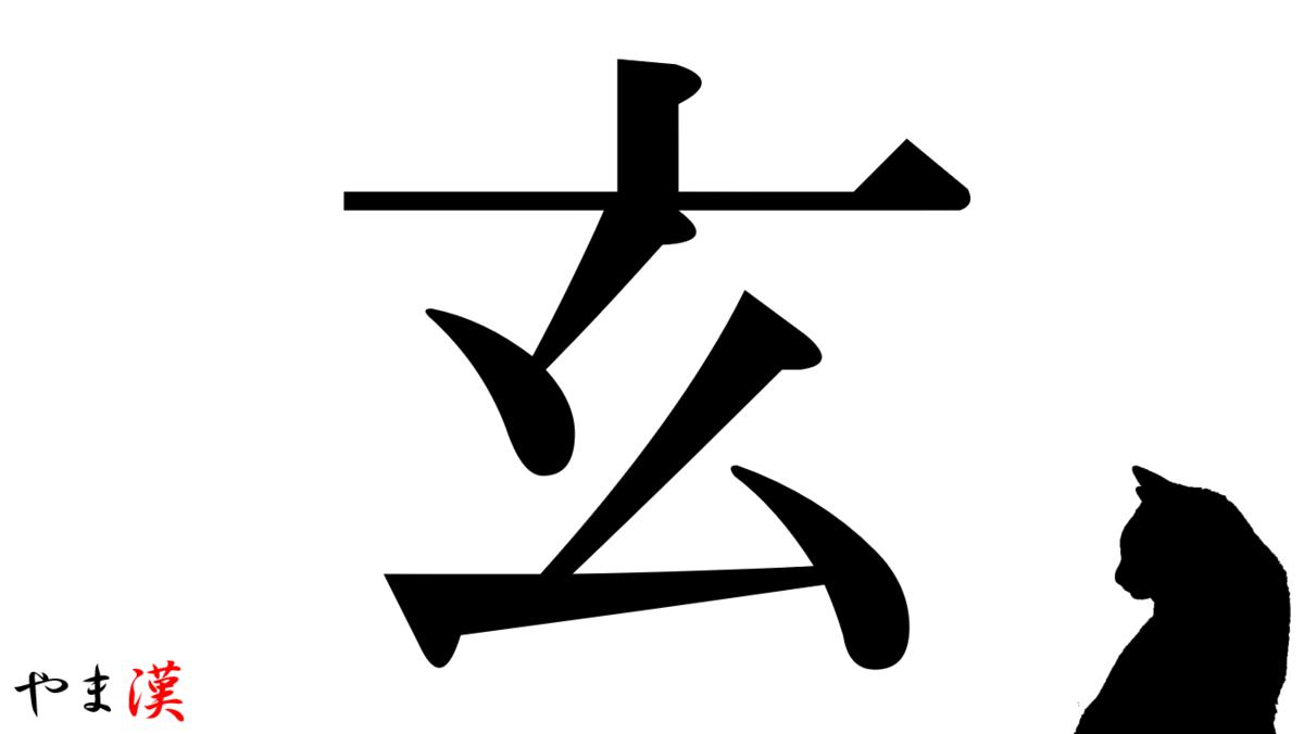 f:id:nao-yamamoto:20191103120145p:plain