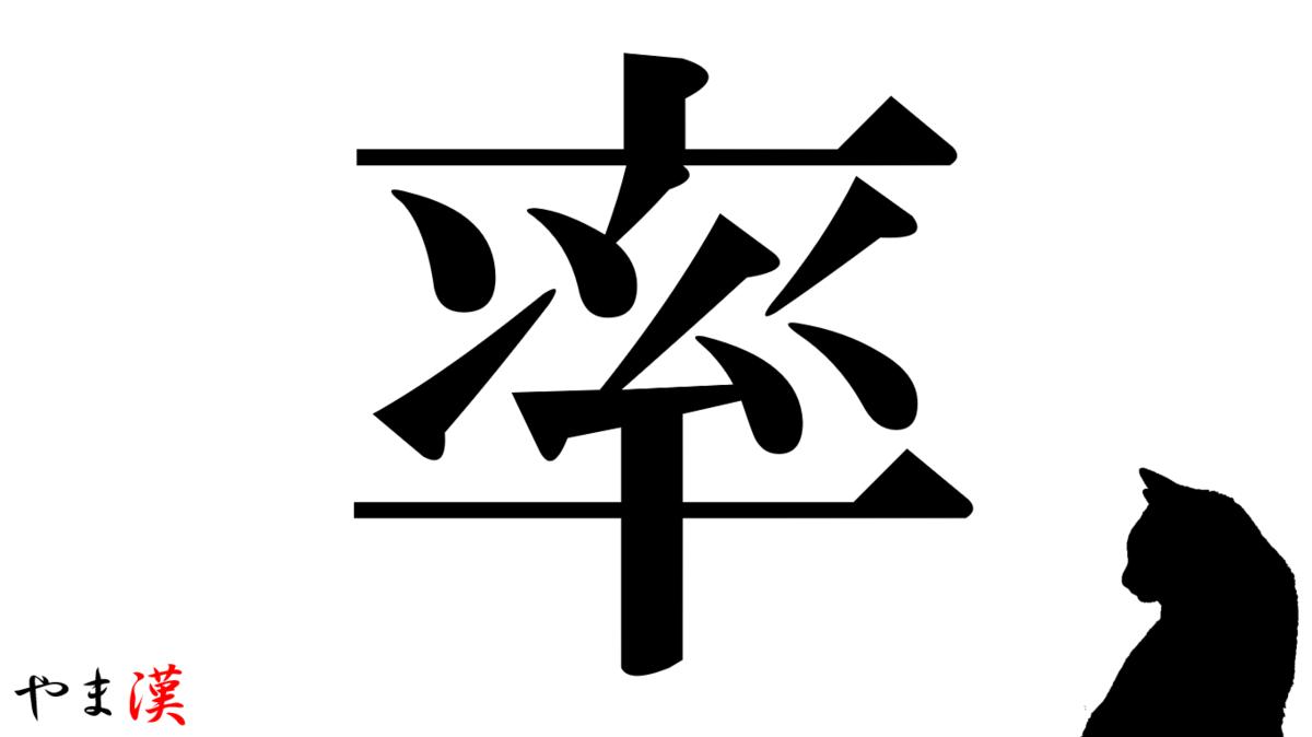 f:id:nao-yamamoto:20191104082520p:plain