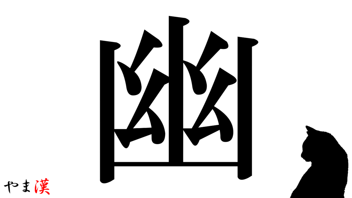 f:id:nao-yamamoto:20191105135834p:plain