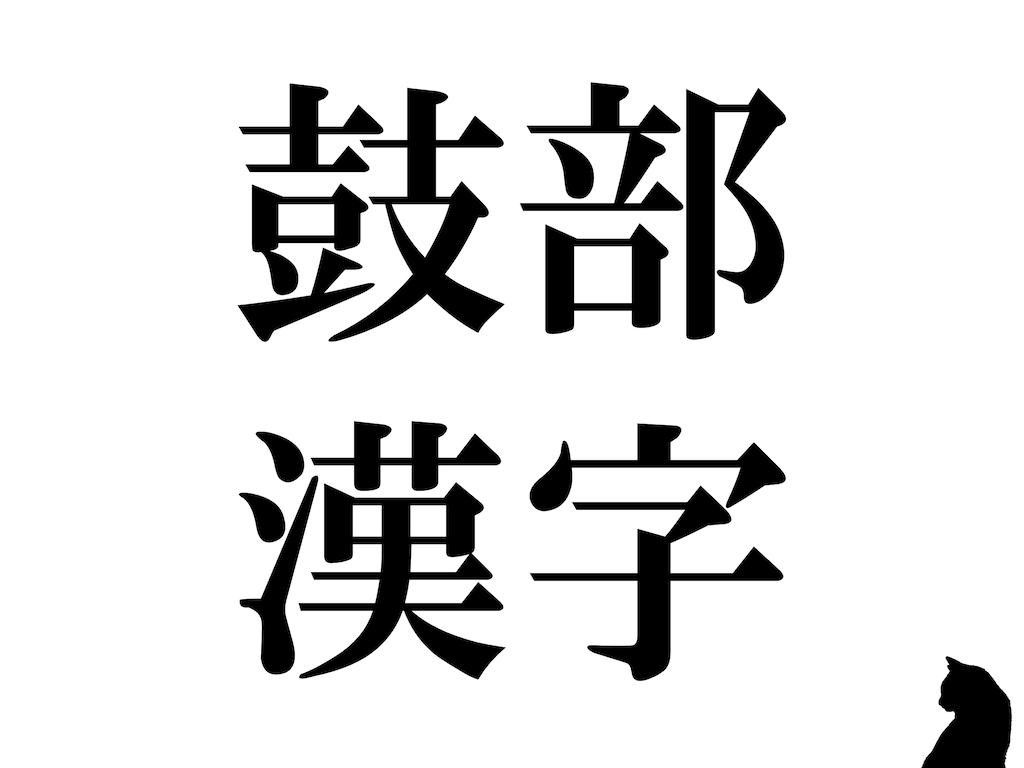 f:id:nao-yamamoto:20191208163005p:image