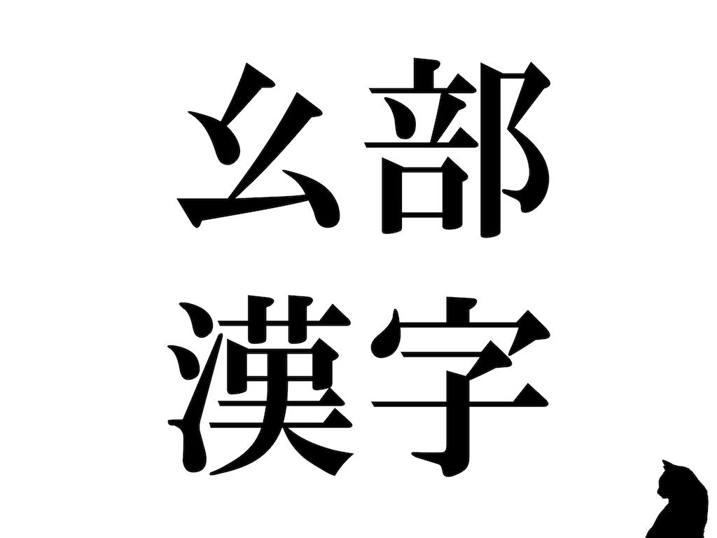 f:id:nao-yamamoto:20191208163231p:image