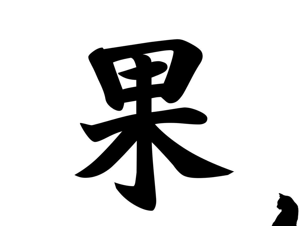f:id:nao-yamamoto:20200101174009p:plain