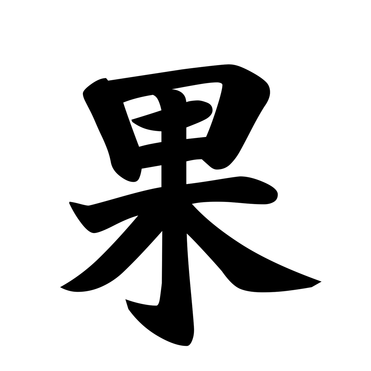 f:id:nao-yamamoto:20200101174036j:plain