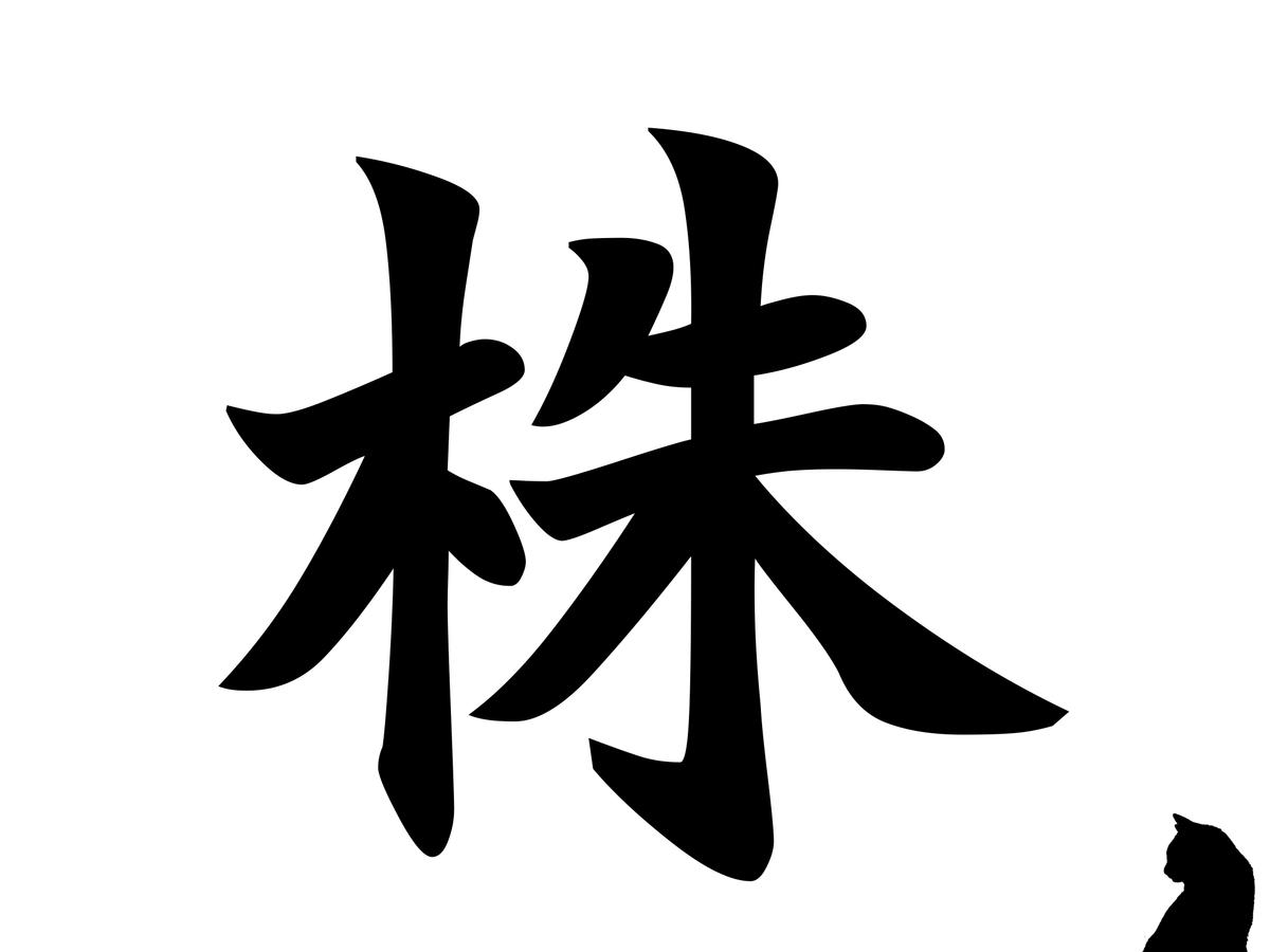 f:id:nao-yamamoto:20200102161402p:plain