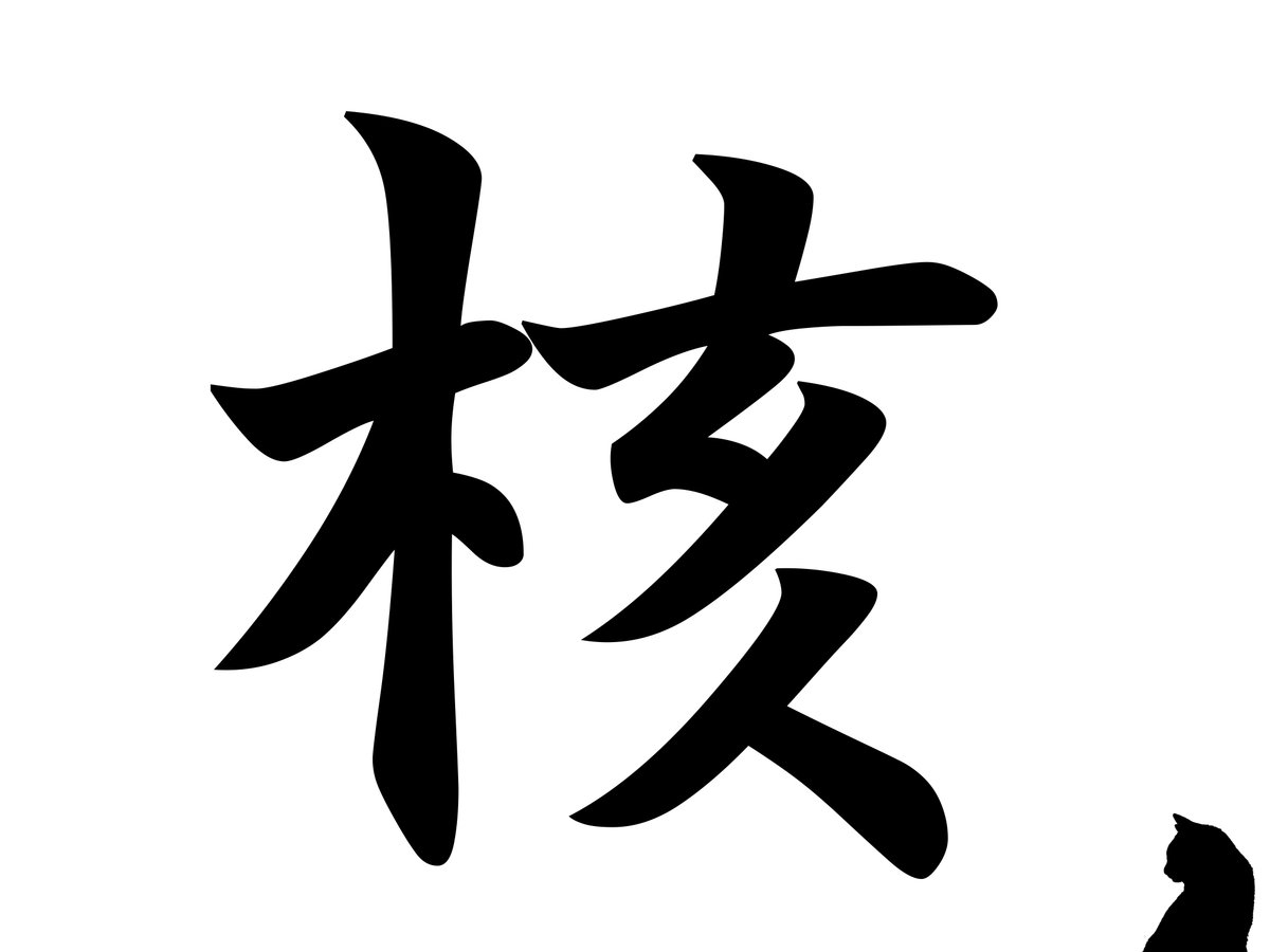 f:id:nao-yamamoto:20200108154028p:plain