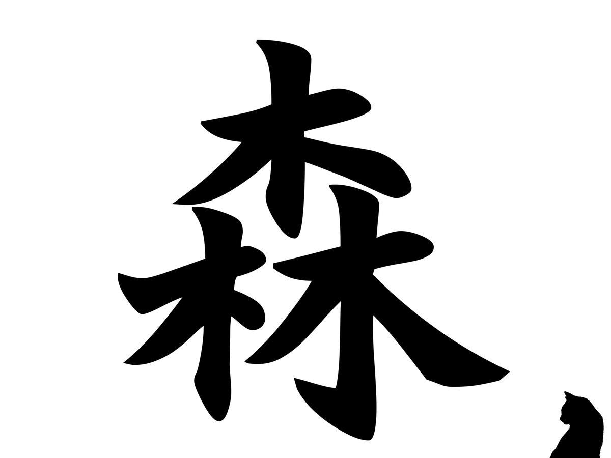 f:id:nao-yamamoto:20200110152123p:plain