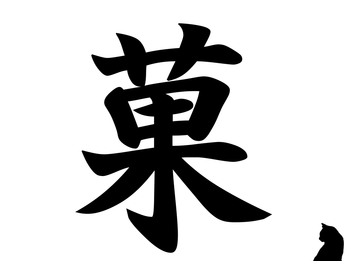 f:id:nao-yamamoto:20200111120131p:plain