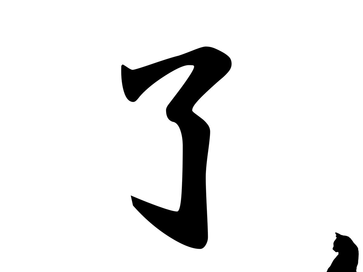 f:id:nao-yamamoto:20200113131533p:plain