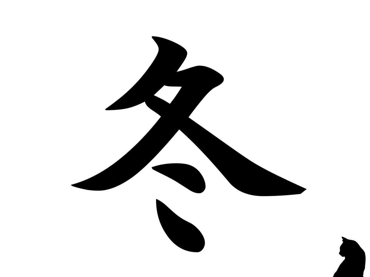 f:id:nao-yamamoto:20200115090232p:plain