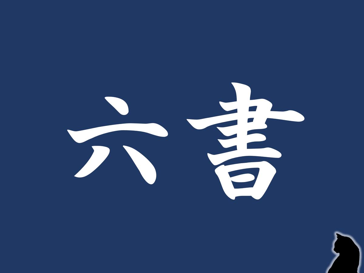 f:id:nao-yamamoto:20200118175847p:plain