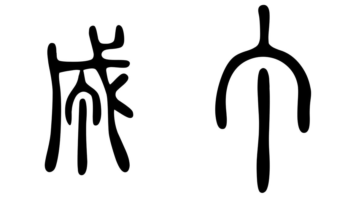 f:id:nao-yamamoto:20200205091841j:plain