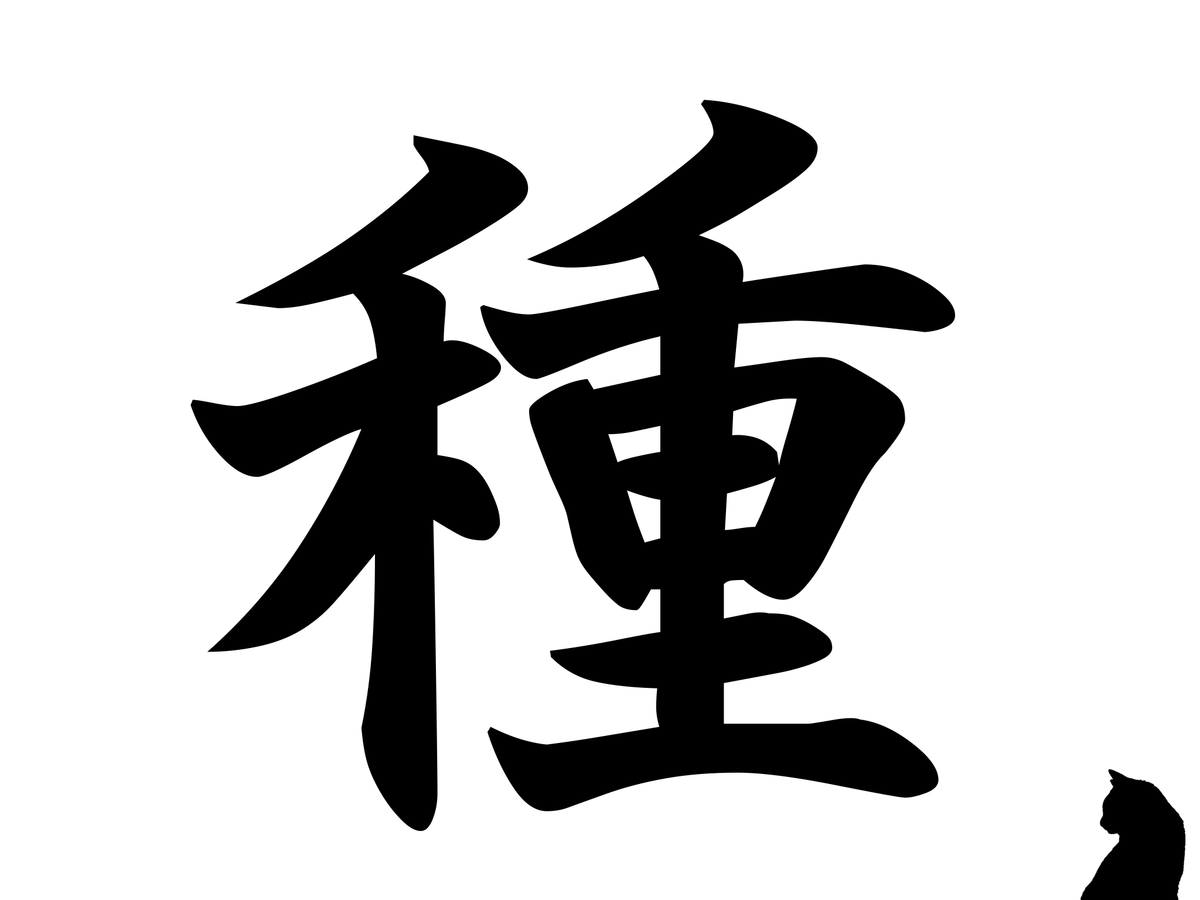 f:id:nao-yamamoto:20200206105715p:plain